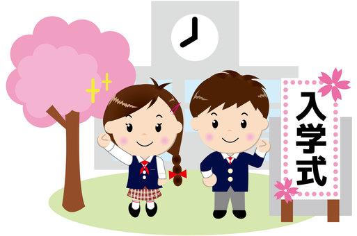 中學和高中女生入學儀式