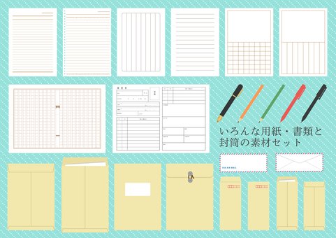 Various forms · Documents and sets of envelopes