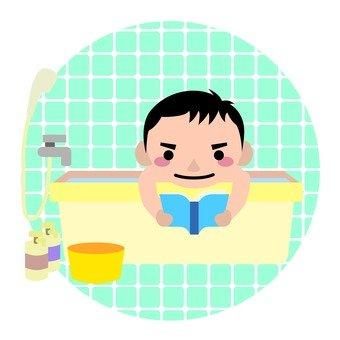 Reading in a bath