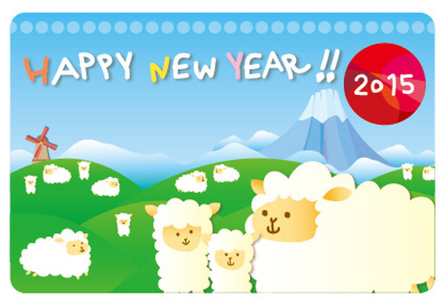 Landscape with sheep New year's cards 2015