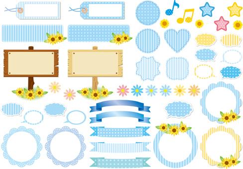 Summer_frame_set