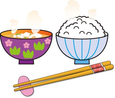 Rice & miso soup