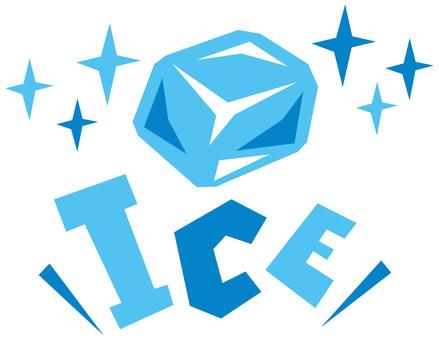 ICE ice ice ice pop logo icon
