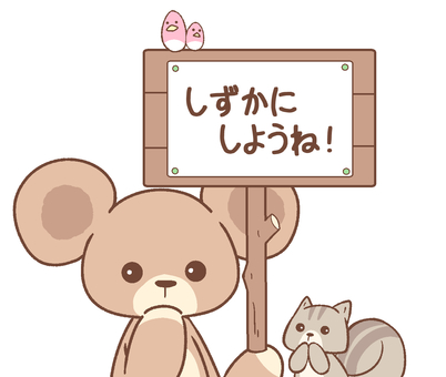 Bear and signboard 2
