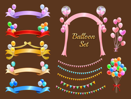 Balloon Ribbon Set