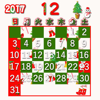 2017 calendar December