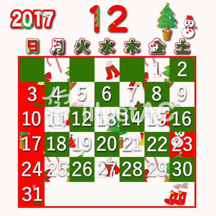 2017年カレンダー12月イラスト No 576494無料イラストなら