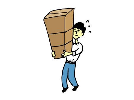 "Salary man Pa Taro ""inventory reduction"""
