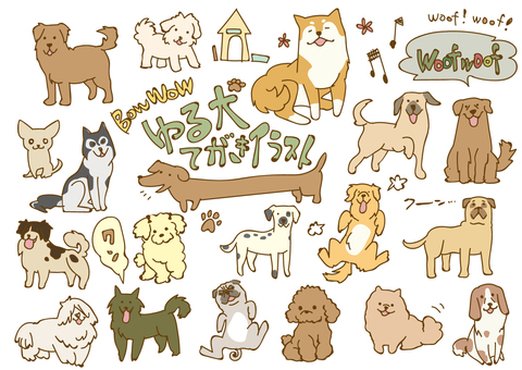 Illustration 5 dogs that may be used for New Year's