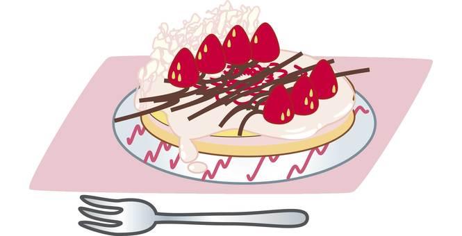 Cake _CS 3
