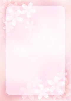 Sakura Sakura & Board 11