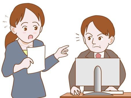 一個女人和她的老闆說話