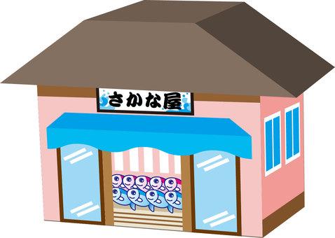 Map material - fish store