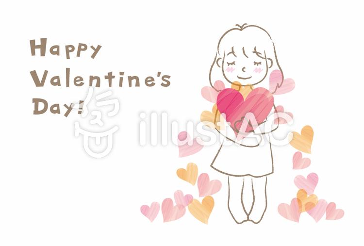 バレンタイン/女の子のイラスト