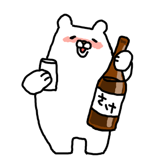 White bear to drink alcohol