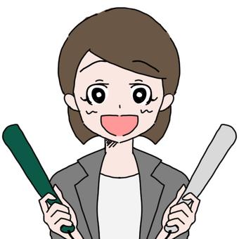 Career woman (baseball cheering)