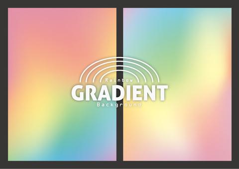 Rainbow gradation