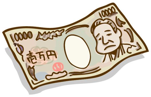 Illustration of 10,000 yen bill