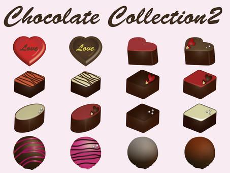 Chocolate set 1