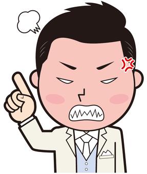 Fingering wear groom (Kireru)