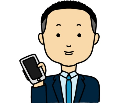 Person with mobile