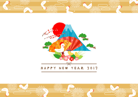Japanese style of Rooster Year 7