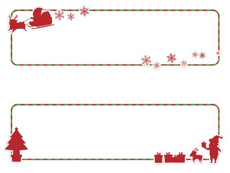Christmas label 3