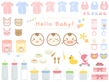 Baby supplies set