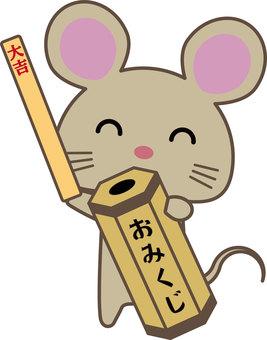 Child 10_03 (fortune ・ Daikichi)