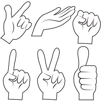 Hand (cs2)