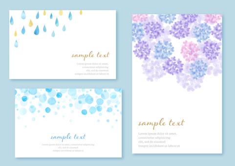 Season material 052 rainy season card set