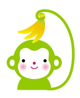 Monkey (banana)
