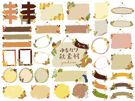 Kurakawa Autumn Material Frame