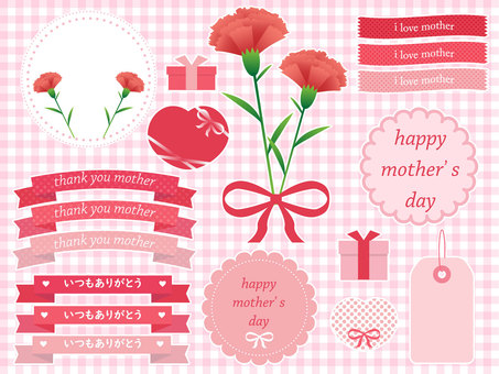 Mothers day frame set