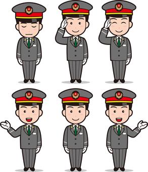 Station staff 2