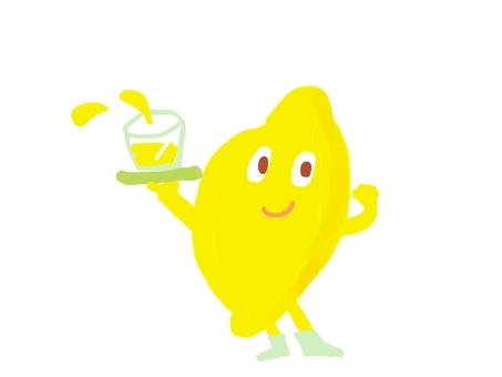 비타민 C를 즐기세요!