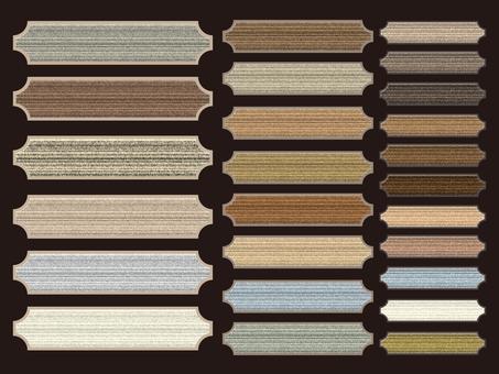Wood grain WEB material