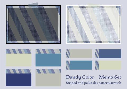 Dandy striped memo set