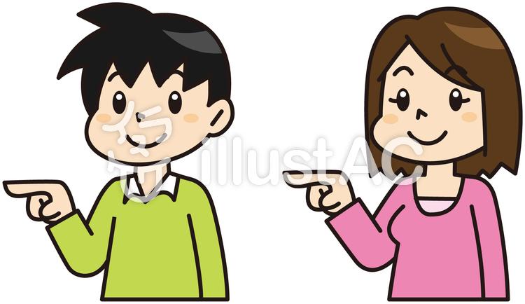 指を指している人男性女性イラスト No 872107無料イラスト