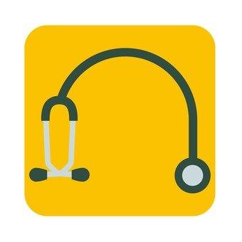 聽診器圖標