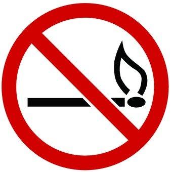 No fires
