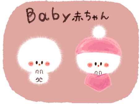 Yukinko baby pink walnut