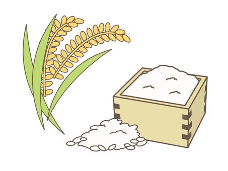 Rice liters