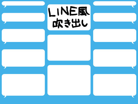 Speech bubble LINE style