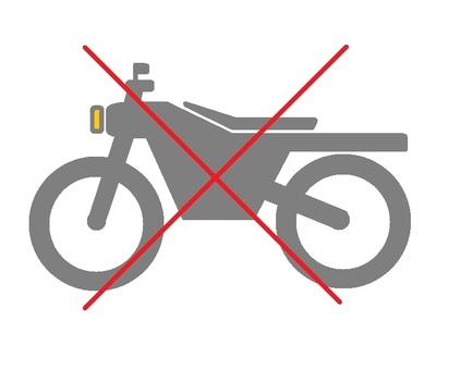 자전거 운행 금지