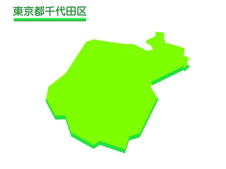 Chiyoda-ku 2