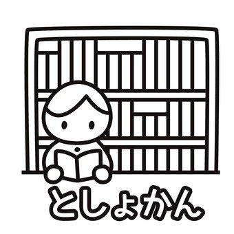 Coloring (tokyo)