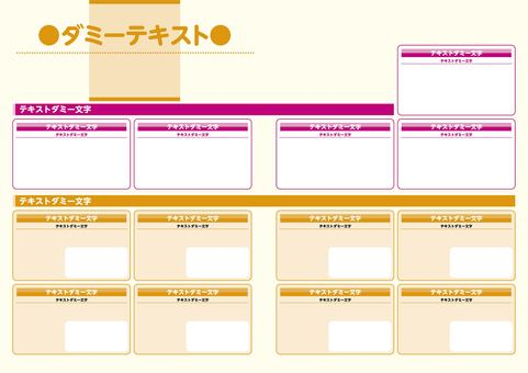 Middle page set, layout