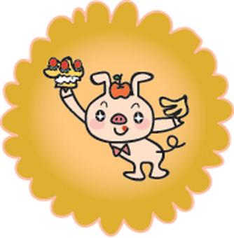 Kuishinbo pig