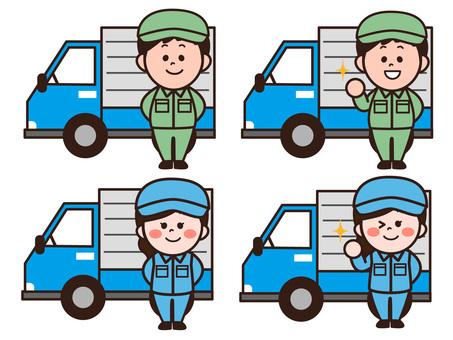 Truck driver (female · male) set
